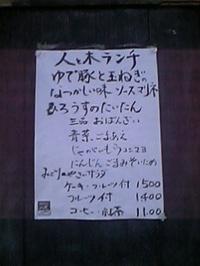 090308_120026_m